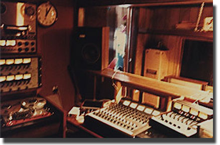 picture of Austin Custom Records Studio in early '80s
