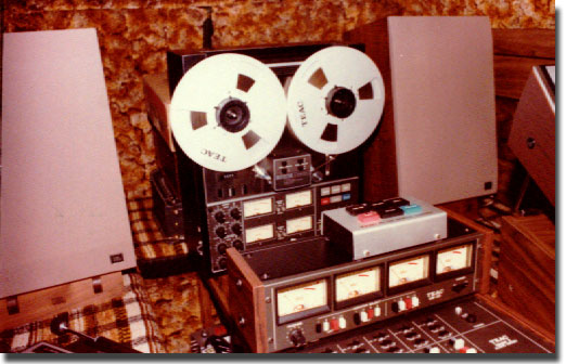 picture of HSC recording equipment in van